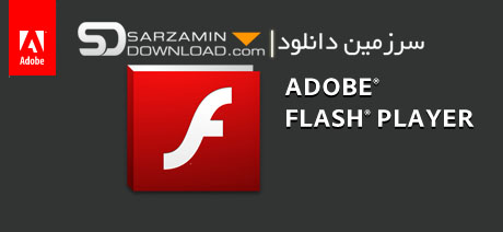 فلش پلیر (برای لینوکس) - Adobe Flash Player 27.0.0.130 Linux
