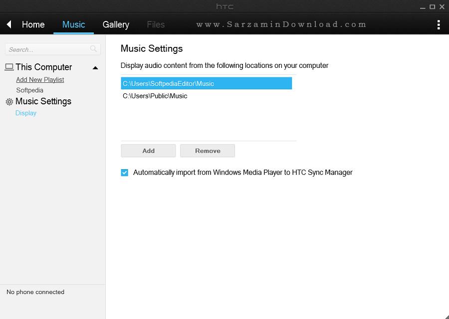 نرم افزار مدیریت گوشی های اچ تی سی (برای ویندوز) - HTC Sync Manager 3.1.86.4 Windows