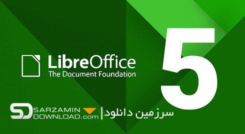 نرم افزار آفیس (برای لینوکس) - LibreOffice 5.4.1 Linux
