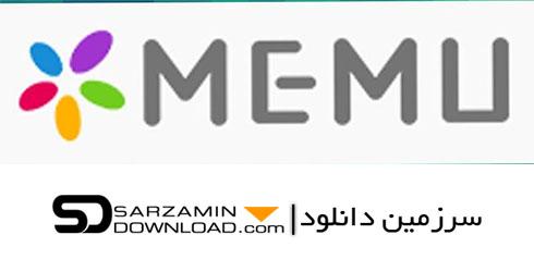 نرم افزار شبیه ساز اندروید (برای ویندوز) - MEmu 3.5.0 Windows