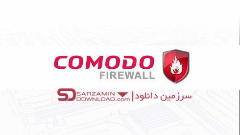 نرم افزار فایروال رایگان کومودو (برای ویندوز) - Comodo Firewall 10.0.1.6294 Windows