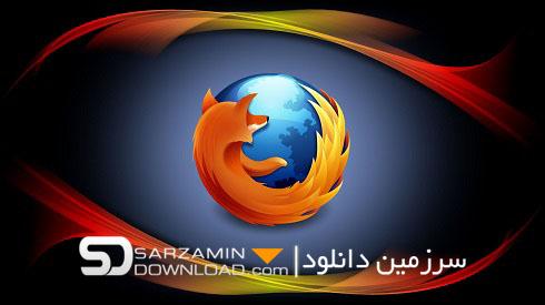 نسخه جدید مرورگر فایرفاکس (برای ویندوز) - Mozilla Firefox 56.0.1 Windows