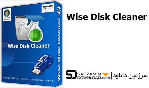 نرم افزار پاکسازی هارد دیسک (برای ویندوز) - Wise Disk Cleaner 9.5.6.678 Windows
