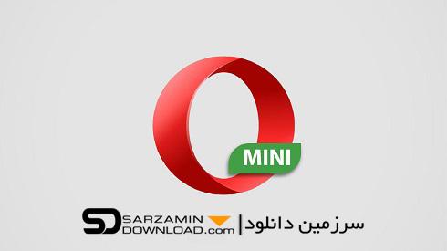 آموزش نرم افزار Opera Mini اندروید