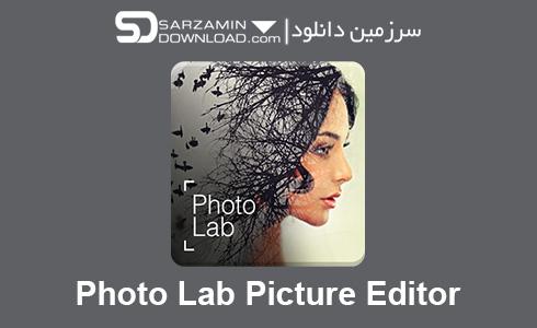 آموزش نرم افزار Photo Lab Picture Editor اندروید