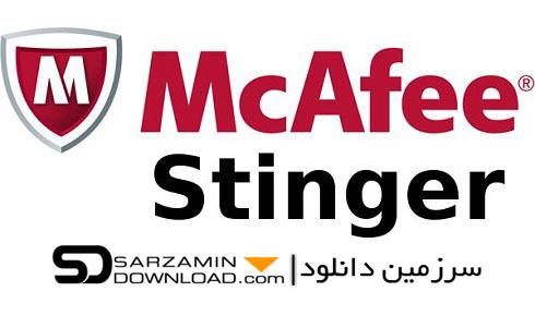 آنتی ویروس رایگان مکافی برای مواقع اورژانسی (برای ویندوز) - McAfee Stinger 12.1.0.3323 Windows