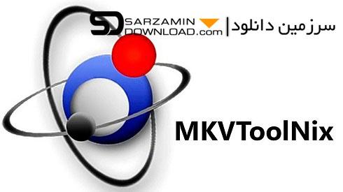 ابزار فایل های ویدیویی MKV با امکانات مختلف (برای ویندوز) - MKVToolnix 50.0.0 Windows