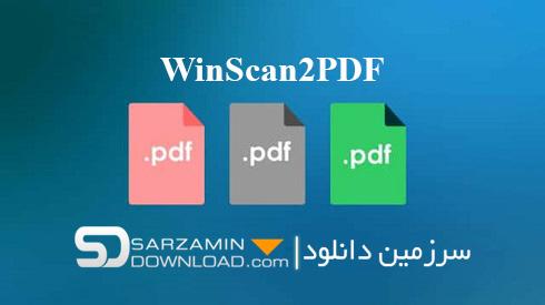 نرم افزار تبدیل عکس به پی دی اف (برای ویندوز) - WinScan2PDF 6.33 Windows