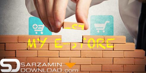 5 راه برای راه اندازی یک فروشگاه اینترنتی