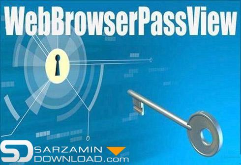 آموزش بازیابی رمز عبور های وارد شده در مرورگر های وب با استفاده از WebBrowserPassView