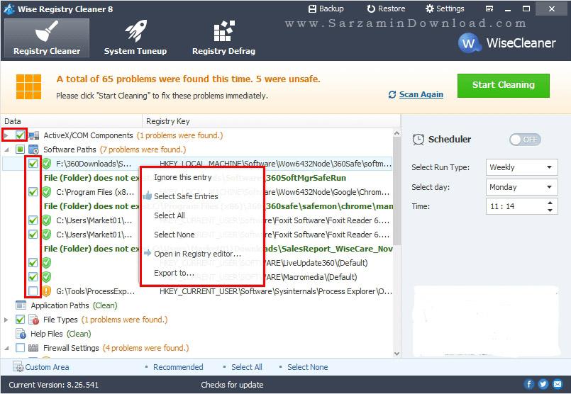 آموزش استفاده از نرم افزار Wise Registry Cleaner به منظور پارکسازی رجیستری ویندوز