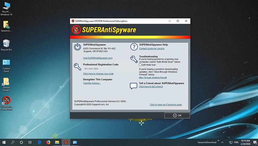 نرم افزار ضد جاسوسی (برای ویندوز) - SUPERAntiSpyware Pro X 10.0.1220 Windows