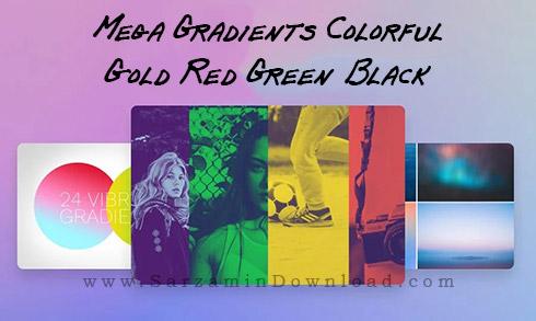 گرادیانت طلایی، قرمز، سبز و مشکی برای فتوشاپ - Mega Gradients Colorful Gold Red Green Black