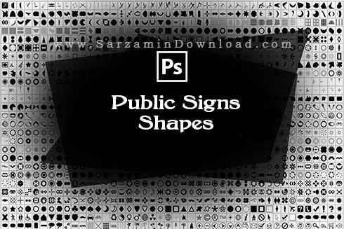 شیپ علائم عمومی برای فتوشاپ - Public Signs Shapes