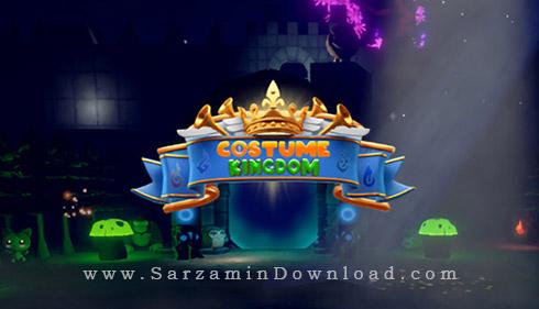 بازی لباس پادشاهی (برای کامپیوتر) - Costume Kingdom PC Game