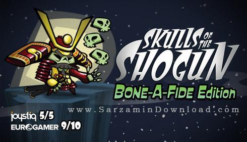 بازی جمجمه های شوگان (برای کامپیوتر) - Skulls of the Shogun PC Game