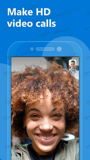 نرمافزار اسکایپ (برای اندروید) - Skype 8.70.0.77 Android