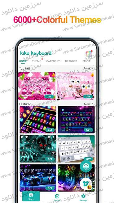 صفحه کلید آیفون (برای اندروید) - iKeyboard 4.8.2.4270 Android