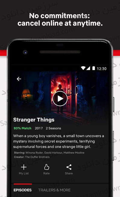 نرم افزار دسترسی به شبکه های فیلم و آهنگ نت فلیکس (برای اندروید) - Netflix 7.97.1 Android