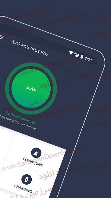 نرم افزار آنتی ویروس AVG (برای اندروید) - AVG AntiVirus FREE 6.34.3 Android