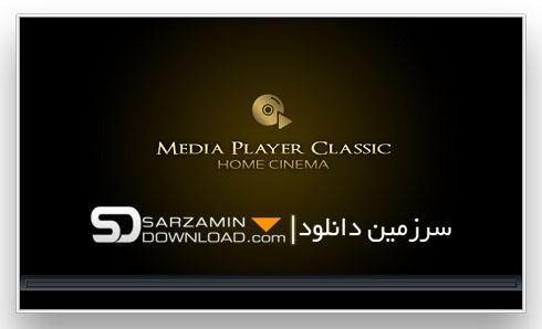 نرم افزار مدیا پلیر کلاسیک (برای ویندوز) - Media Player Classic - Home Cinema 1.9.10 Windows