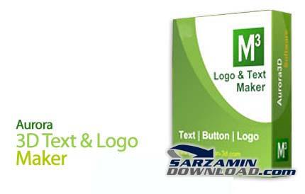 دانلود Aurora 3D Text & Logo Maker v11 - نرم افزار طراحی لوگو و ...نرم افزار Aurora 3D ممکن است برای بسیاری از کاربران کامپیوتر نا آشنا باشد. این نرم افزار یکی از بهترین سازنده های لوگو ها و نوشته های سه بعدی می باشد.