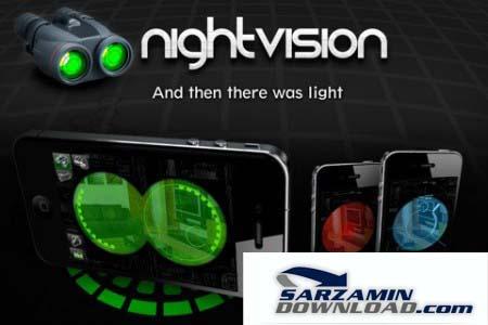 دوربین شکاری دید در شب