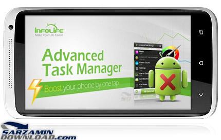 نرم افزار مدیریت اجرای برنامه ها در موبایل های اندروید - Advanced Task Manager Pro 2.1 Android