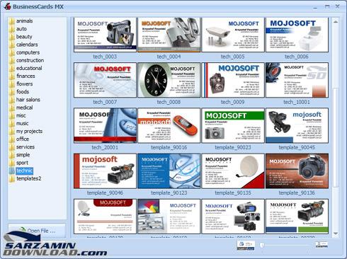 دانلود نرم افزار طراحی کارت ویزیت - Business Cards MX 4.8 - دانلود ...طرح های آماده کارت ویزیت در این نرم افزار در موضوعات مختلف دسته بندی شده اند. کافیست وارد یکی از موضوعات شده و طرح مورد نظر خود را از بین قالب های ...