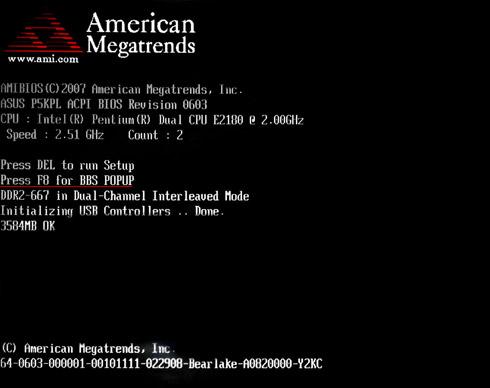 آموزش تنظیمات بایوس برای بوت از روی DVD