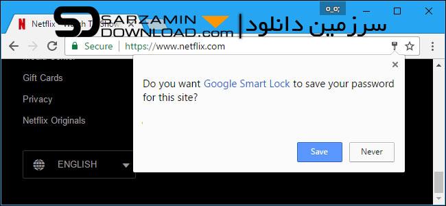 جلوگیری از نمایش پنجره Save Password در مرورگرهای مختلف