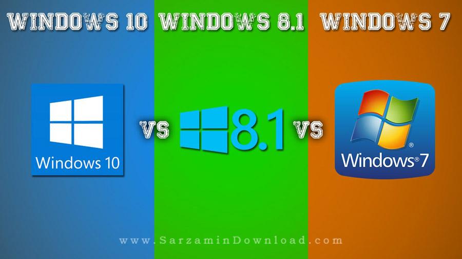 کدام ویندوز برای بازی بهتر است؟http://www.gnsorena.ir/