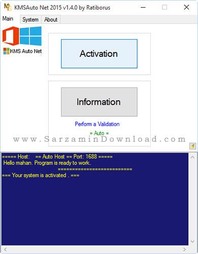 فعال ساز تمام نسخه های ویندوز و آفیس - KMSAuto.Net 1.4
