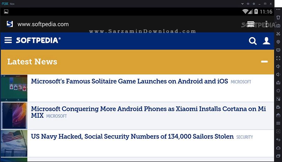 emco malware destroyer softpedia