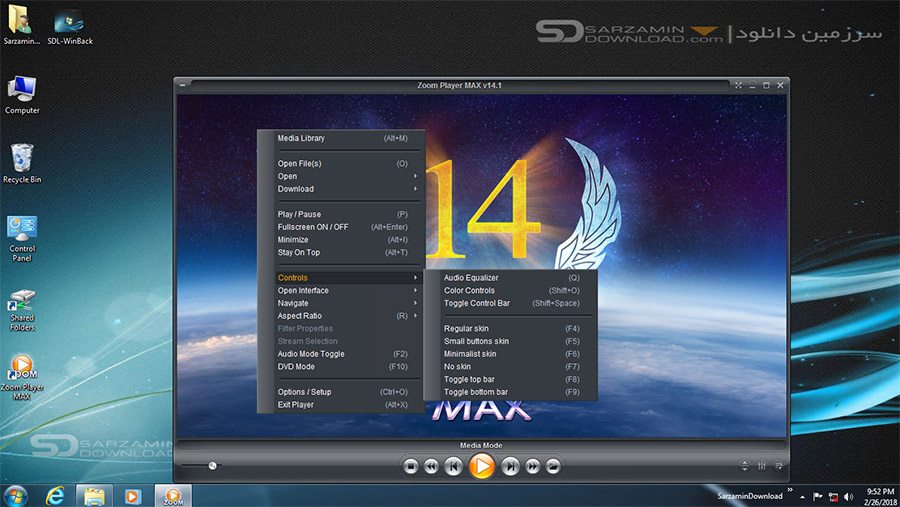 نرم افزار پخش فیلم و موسیقی، زوم پلیر (برای ویندوز) - Zoom