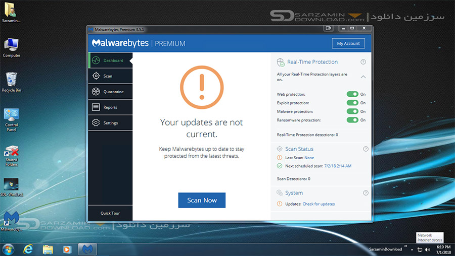 نرم افزار ضد هک و جاسوسی (برای ویندوز) - Malwarebytes Premium 3.5.1.2522 Windows