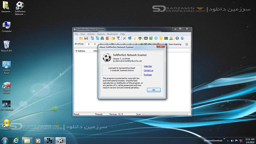 softperfect network scanner 7.1.6 download