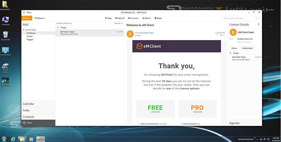 نرم افزار مدیریت ایمیل ها (برای ویندوز) - eM Client 7.2.36601.0 Windows