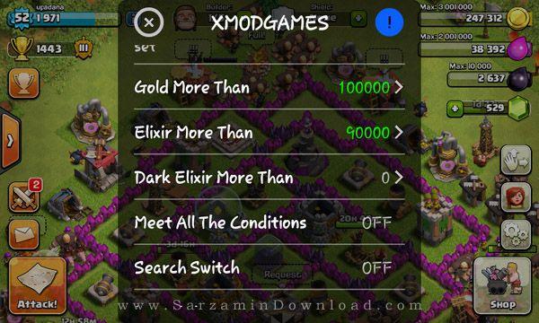 هک کلش برای تبلت سامسونگ نرم افزار هک بازی (برای اندروید) - XModGames 2.0.1 Android