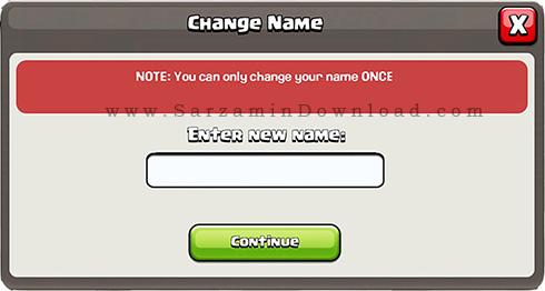 آموزش تغییر اسم در کلش