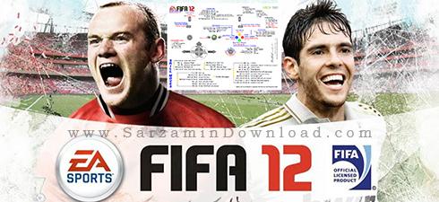 بازی فیفا 12 (برای کامپیوتر) - FIFA 12 PC Game