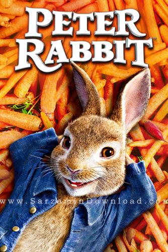 انیمیشن پیتر خرگوشه - Peter Rabbit Animation