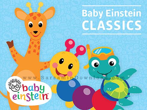 مجموعه آموزشی بچه انیشتین با زیرنویس فارسی (فیلم آموزشی) - Baby Einstein