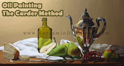 آموزش نقاشی رنگ روغن به روش کاردر (فیلم آموزشی) - Oil Painting The Carder Method