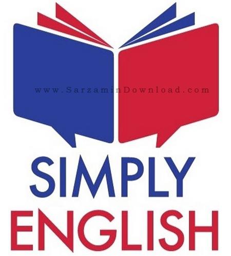 فیلم آموزش گرامر انگلیسی - Simply English