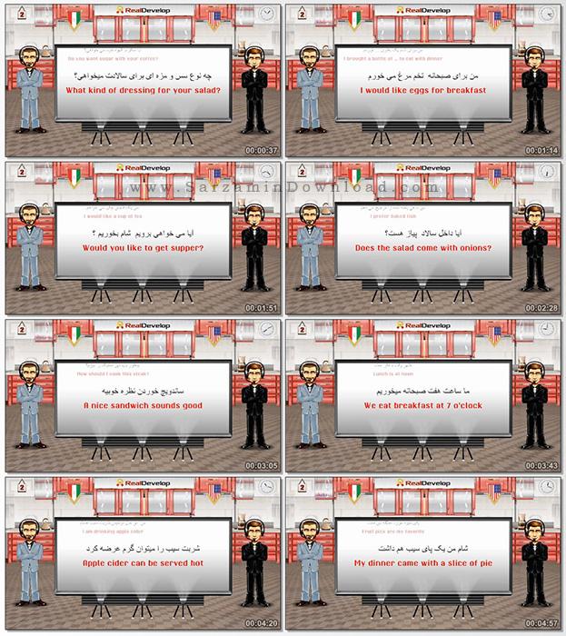 آموزش زبان انگلیسی به فارسی (فیلم آموزشی) - Real Develop
