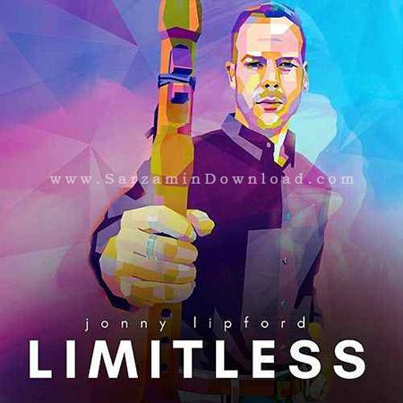آلبوم موسیقی فلوت - Limitless Music