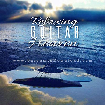 آلبوم موسیقی آرامش بخش گیتار - Relaxing Guitar Heaven Music