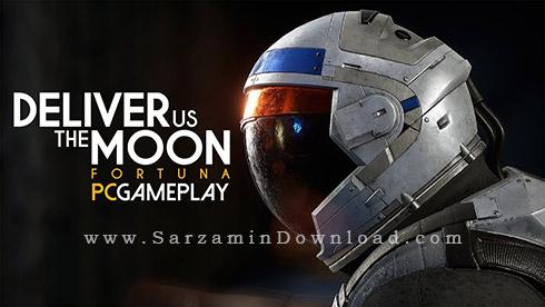 بازی تحویل ماه به ما (برای کامپیوتر) - DELIVER US THE MOON FORTUNA PC Game
