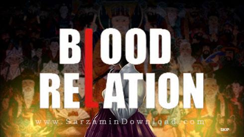بازی پیوند خون (برای کامپیوتر) - Blood Relation PC Game